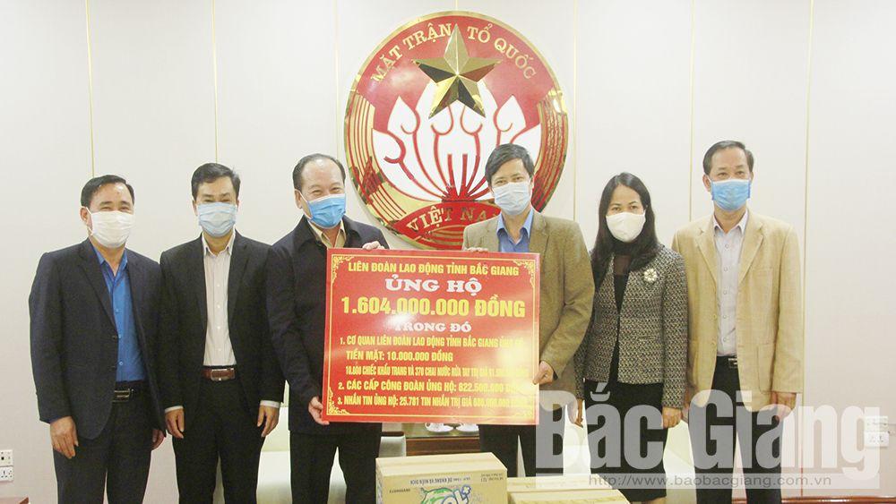 Bắc Giang: Hơn 1,9 tỷ đồng ủng hộ công tác phòng, chống dịch Covid-19